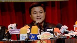 """10 ปี เมืองไทยรัชดาลัย ! """"บอย ถกลเกียรติ"""" เตรียมจัดมิวสิคัลนักแสดงล้นเวที"""