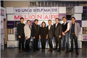 SCB SME ชวนแกะรอยความสำเร็จของนักธุรกิจร้อยล้าน กับเทคนิคการ Transform ผู้ประกอบการ SME แบบก้าวกระโดด