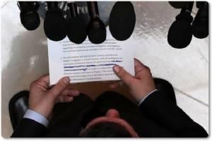 """InClip:นิวยอร์กไทม์สแฉ """"นูเนส หัวหน้ากรรมาธิการข่าวกรองคองเกรส"""" ช่วยทรัมป์สุดตัว แอบพบ 2 จนท.ทำเนียบขาวก่อน แฉชั้นความลับกลางเดอะแคปปิตอลฮิล"""