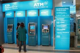 """""""กรุงไทย"""" ยันตรวจสอบแล้ว ATM เป็นปกติ ลูกค้าสอบถามยอดแต่เงิน 2 หมื่นไหลออกมาเพราะกดปุ่มพลาด"""