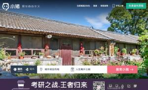 ทำไม Airbnb ถึงพลาดท่าในจีนแผ่นดินใหญ่?