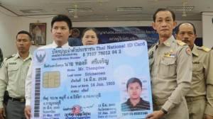 นักเรียนไร้สัญชาติใน อ.ทองผาภูมิกว่า 200 คนได้เฮ หลัง มท.ให้บัตรประชาชน
