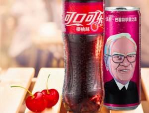 """โคคา-โคลาใช้หน้า """"วอร์เรน บัฟเฟตต์"""" ขายโค้กรสชาติใหม่ในจีน"""