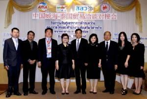 สสว.จับมือ AITIA เจรจาธุรกิจไทย-จีนสำเร็จ 60 คู่ เงินสะพัด 14.5 ล้านบาท