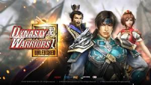 Review: Dynasty Warriors Unleashed สงครามร้อยศพ สยบทรราช