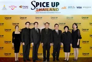 ทีเส็บ จับมือ วีซ่า และ ททท.เปิดตัวโครงการ Spice Up Thailand 2017 กระตุ้นนักเดินทางกลุ่มไมซ์ผ่านการตลาดดิจิตอล
