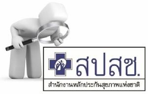 ขอเรียกร้องให้ สปสช. คืนสิทธิในการเลือกวิธีรักษา และคืนบทบาทในการมีส่วนร่วมในการดูแลสุขภาพของตนเองให้แก่แพทย์ ผู้ป่วย และคนไทยทุกๆ คน