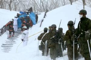Canada snow slide kills five SKoreans