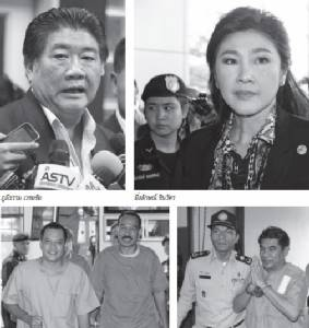 เลือกตั้งลากยาวปลายปี 61-ต้นปี 62 เพื่อไทยกระอักเลือด !!