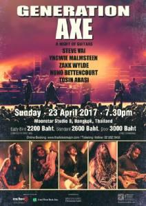 IMC Live GROUP เตรียมระเบิดความมันส์ กับ 5 พลังขุนขวาน !!!GENERATION AXE A Night of Guitars Asia Tour  2017 Live Concert in Bangkok