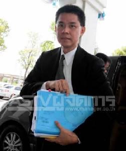 """""""ปณิธาน"""" ชู ม.44 รักษาเสถียรภาพ เชื่อนายกฯ ระวังใช้อำนาจ ยันทำรัฐประหารแล้วยังอยู่ไทยก็มี"""