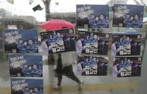 """""""อัยการเกาหลีใต้"""" ตั้งข้อหา """"อดีตประธานาธิบดีหญิง"""" รับสินบน ผิดจริงอาจติดคุกตลอดชีวิต"""