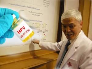 """บรรจุ """"วัคซีนเอชพีวี"""" 4 สายพันธุ์ ป้องกันมะเร็งปากมดลูกในบัญชียาหลักฯ แล้ว"""