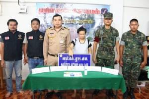 สาวท้อง 6 เดือนถูกจับยา 3 ครั้งประกันสู้ ถูกจับอีกพร้อมเครือข่ายค้ายาบ้านฉาง