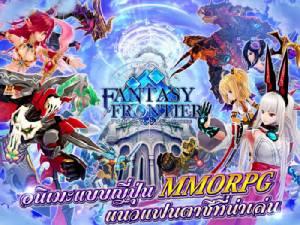 """""""Fantasy Frontier"""" คืนชีพบนมือถือ พร้อม OBT แล้ววันนี้!"""