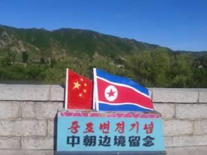 บ.ทัวร์จีนเริ่มยกเลิกทริปเกาหลีเหนือ นทท.แห่ชมวิวจากชายแดนจีนแทน