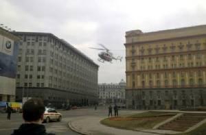 """ไอเอสอ้างอยู่เบื้องหลังเหตุโจมตี """"สำนักงานข่าวกรองรัสเซีย"""""""