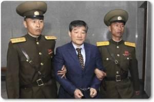 "InClip:เกาหลีเหนือจับ ""ศาสตราจารย์อเมริกัน"" ระหว่างที่พยายามจะออกนอกประเทศ"