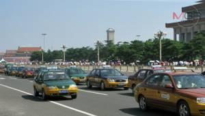 ปัญหาแท็กซี่ กับ ไทยแลนด์ 4.0 บทเรียนจากกรุงปักกิ่ง