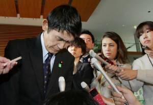 """ปากพาซวย! รมต.ฟื้นฟูภัยพิบัติญี่ปุ่น """"ลาออก"""" หลังปากพล่อยบอก """"โชคดี"""" สึนามิ 2011 ไม่เกิดที่ """"โตเกียว"""""""
