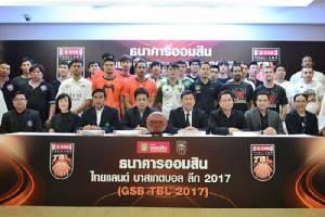 """8 ทีมชิงชัยยัดห่วงไทยลีก 2017 คู่เปิด """"โมโนแวมไพร์ vs ทีมไฮเทค"""""""