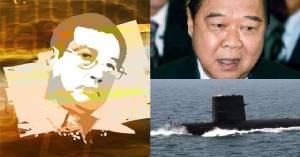 """ย้อนอดีต """"เปลว สีเงิน"""" เตือนรัฐบาลประยุทธ์ ซื้อเรือดำน้ำ ไทยล่มจมเหมือนกรีซ"""