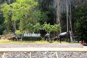 """มิติใหม่สตูล! เดินหน้าสู่""""อุทยานธรณีโลก""""แห่งแรกในเมืองไทย/ปิ่น บุตรี"""