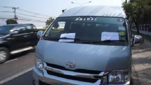 ชมรมรถตู้โวยโดนใบสั่งเดือนละกว่า 40 ใบ จี้ขนส่งทบทวนบังคับติด GPS-คุมความเร็วรถ