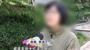 บริษัทจีนลงโทษปรับพนักงานหญิงมีลูกคนที่สองโดยไม่ได้รับอนุญาต