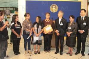 เครือข่ายแม่ 4 ภาค ยื่น สนช.จี้รัฐจัดการปมค้าเด็ก โยกคดีแม่ฮ่องสอนให้ดีเอสไอลุย