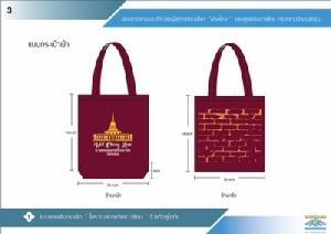 ยุคไทยแลนด์ 4.0!อพท.ผนึกก.วัฒนธรรม พัฒนาสินค้าที่ระลึกช่วยชุมชน