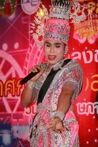 ครั้งแรกในไทย! ม่วนซื่นกับงาน 'หมอลำ คาร์นิวัล 2560' ที่บึงแก่นนคร 6-7 พ.ค.นี้