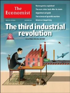 การปฏิวัติอุตสาหกรรมครั้งที่สาม (The Third Industrial Revolution) โดย ปัญญาประดิษฐ์ วิทยาการข้อมูล และอินเทอร์เน็ตแห่งสรรพสิ่ง