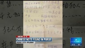 """InClip: SOS ข้ามโลก! นักช้อปสาวมะกันพบ """"จดหมายนักโทษจีนขอให้ช่วย"""" ซ่อนในกระเป๋าสตางค์ซื้อใหม่จากห้างวอลมาร์ท"""