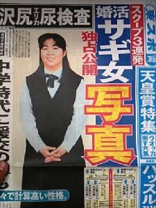 """พลิกแฟ้มคดี """"เมียแพศยา"""" ญี่ปุ่น ฆ่าผัวตายคาอก 4 คน หลอกเงินหนุ่มอีกกว่า 100 ล้าน"""