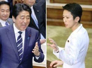 พรรคฝ่ายค้านญี่ปุ่นเปิดตัวเกมเสมือนจริง สัมผัสฝีปากผู้นำหญิงตั้งกระทู้ถามในสภา (ชมคลิป)