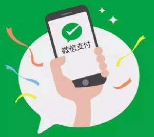 วีแชทเพย์ รุกตลาดอเมริกา ให้บริการชำระเงินสำหรับนักท่องเที่ยวจีน
