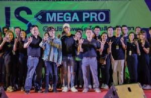 เอไอเอสจัดงาน AIS MEGA PRO ที่ชลบุรี