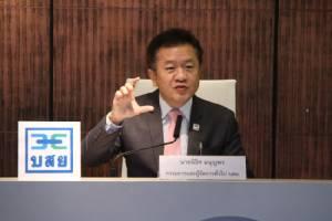 บสย.ระดมทีมงานลุยบริการค้ำสินเชื่อ SMEs ในงาน Money Expo