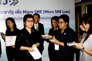 """สสว.เดินหน้า """"สินเชื่อประชารัฐเพื่อ SME รายจิ๋ว"""" ให้ยืมฟรี 2 แสนบาท ไม่มีดอก"""