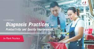 สถาบันเพิ่มฯ จัดอบรมฟรี DiagnosisPractices for Productivity