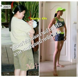 เฟิร์มมากค่ะคุณแม่! แชร์ประสบการณ์อัปแรงบันดาลใจให้คนลดน้ำหนัก