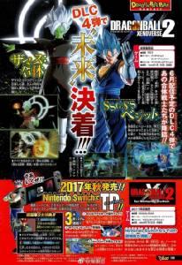 """""""Dragon Ball Xenoverse 2"""" ลงสวิตช์ปลายปี ชูฟีเจอร์ประสานมือปล่อยพลัง"""