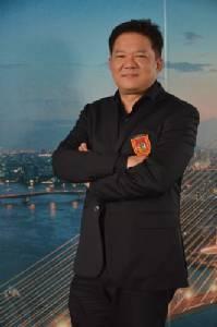 วิศวกรรมแห่งชาติ 2560 ชวนอัพเดทเทคโนโลยีใหม่ ขานรับไทยแลนด์ 4.0