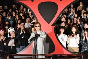 """""""โยชิกิ X Japan""""  จะเข้ารับการผ่าตัดกระดูกคอฉุกเฉินที่อเมริกา"""
