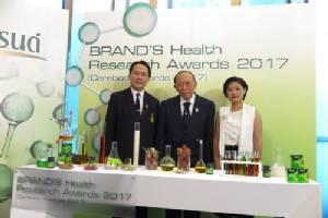 """""""แบรนด์ เฮลธ์ รีเสิร์ช อวอร์ด 2017"""" มอบทุนวิจัยเพื่อสุขภาพคนไทย 5 แสนบาท"""