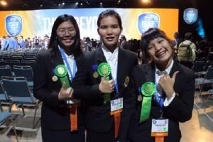ทีมเด็กไทยคว้า 3 รางวัลจากเวทีประกวดโครงงานวิทย์ระดับโลก