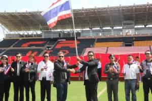 ไม่จบ..เจ้าโปรเจกต์ธงไทยสูงสุดในโลก ส่งไม้มูลนิธิฯ ใหม่ปั้นต่อ