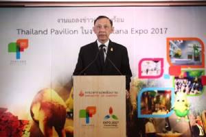 """กระทรวงพลังงานเนรมิต """"อาคารศาลาไทย"""" ใน Astana Expo 2017"""