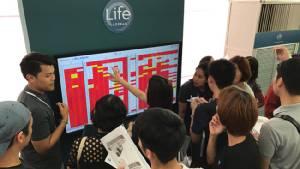 LIFE ลาดพร้าว ฮ็อต!!! ขาย 2 วัน 75% สะท้อนตลาดอสังหาฯ สู่ภาวะปกติ